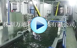 江西宜春自动电泳线.jpg