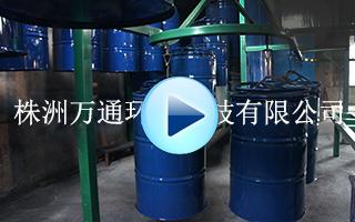 江西萍乡包装桶喷漆线.jpg